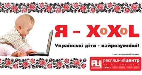 В Омской области открыли украинскую школу