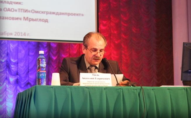 Депутаты Омского городского Совета опять недовольны работой Тиля