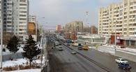 Дорожная обстановка в Омске: ДТП на 70 лет Октября и работы на Маркса