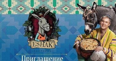 И никаких пельменей: Сергей Светлаков открывает в Екатеринбурге свой ресторан