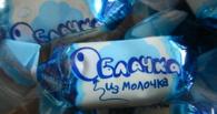 В Омске на таможне задержали 4,5 тонны конфет «Облачка из молочка»
