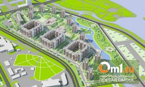 Сбербанк потратит почти полмиллиарда на строительство микрорайона в Омске