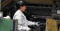 Евросоюз и Турция закроют свои рынки для российских металлургов