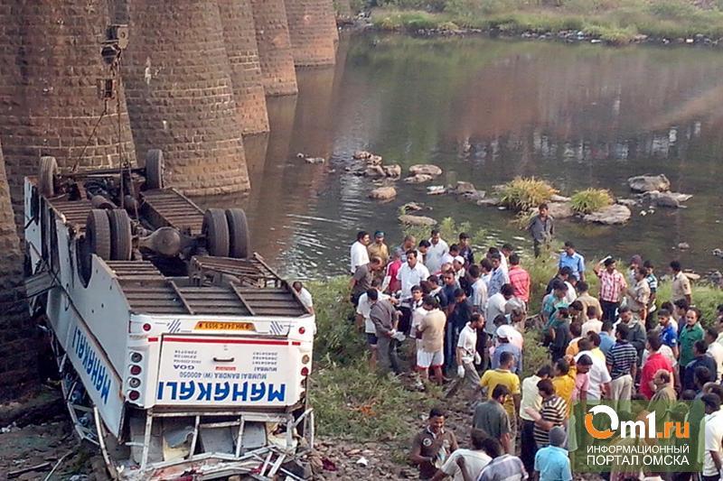 В посольстве России назвали имена россиян, погибших в ДТП в Индии