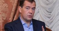 Вторые 90-е: Дмитрий Медведев рассказал о будущем Украины