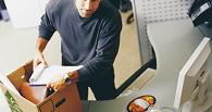 В Омске работники при увольнении воруют корпоративные данные