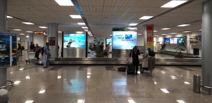 В российских аэропортах будут проводить тотальный досмотр пассажиров