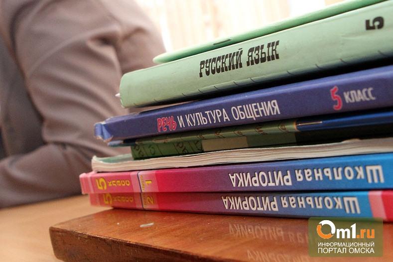Министерство образования: все школьные учебники должны иметь электронную версию