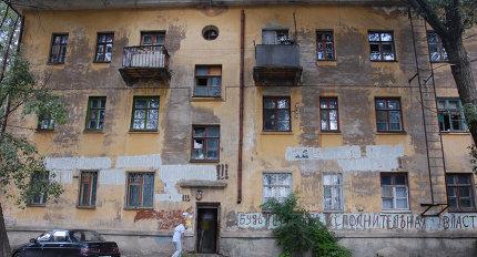 Омской области выделили еще 44 миллиона на расселение из ветхого жилья
