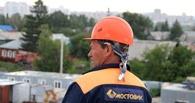 Долги «Мостовика» по зарплате составили почти 800 млн рублей