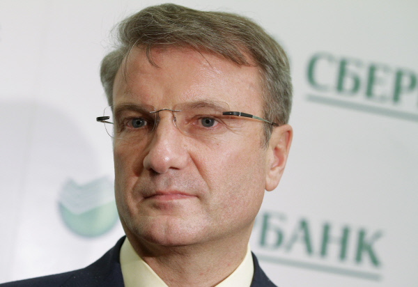 Инфляция и девальвация: Греф назвал причины кризиса в российской экономике