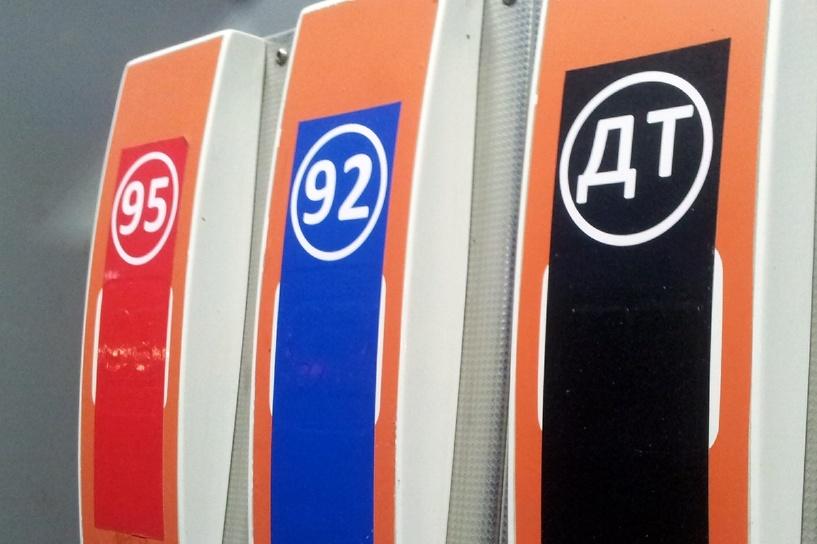 В поисках «бодяги»: Генпрокуратура проверит все АЗС на некачественное топливо