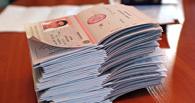 Закон об упрощенном получении гражданства заработает с августа
