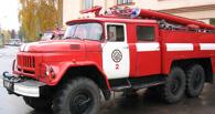 В Омске из горящего дома спаслись 15 человек