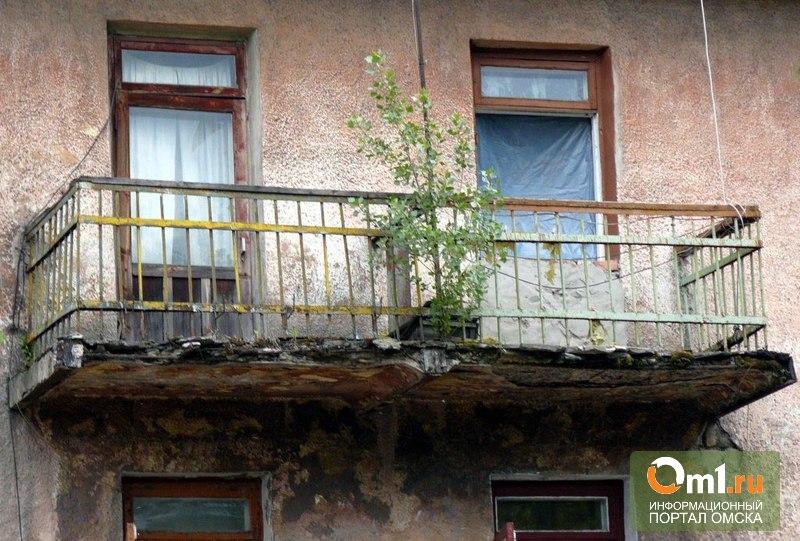 В Омске аварийным домам ищут временную поддержку