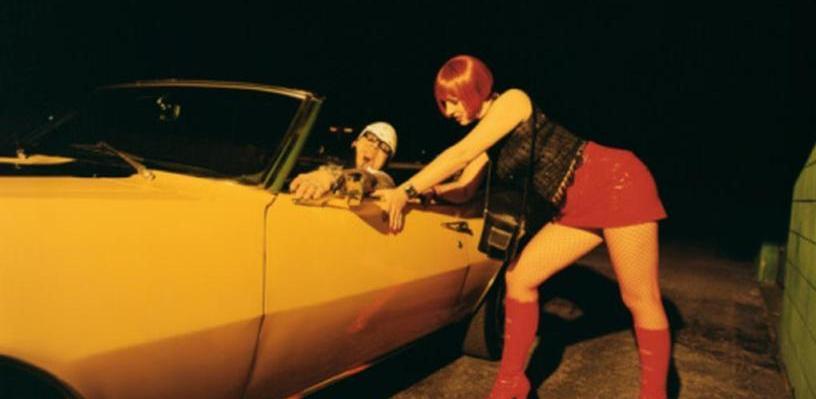 проститутки в дакаре
