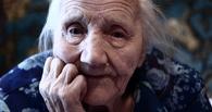 В Омске вновь будут судить бывшего спасателя, который убил свою бабушку