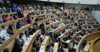 Крупные компании открывают свои кафедры в омских вузах