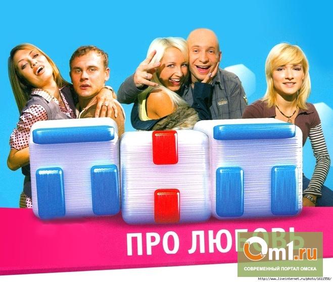 Главная российская телестройка «Дом-2» празднует первый юбилей