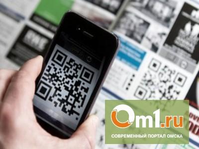 В омских музеях на экспонатах появятся QR-коды