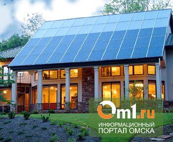 Омичей научат пользоваться солнечными батареями