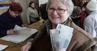 Омичи предпочитают льготам денежную компенсацию