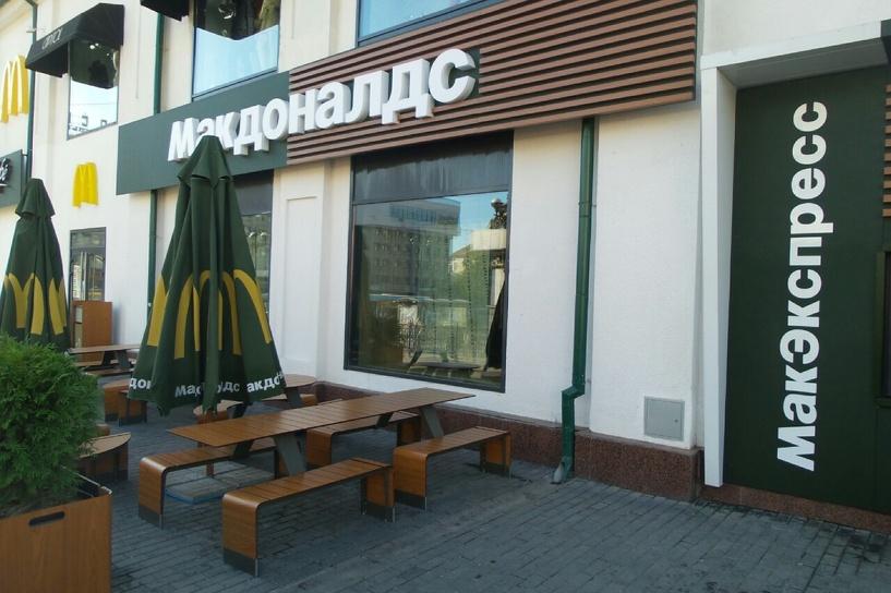 В екатеринбурге ликвидируют девять ресторанов макдоналдс