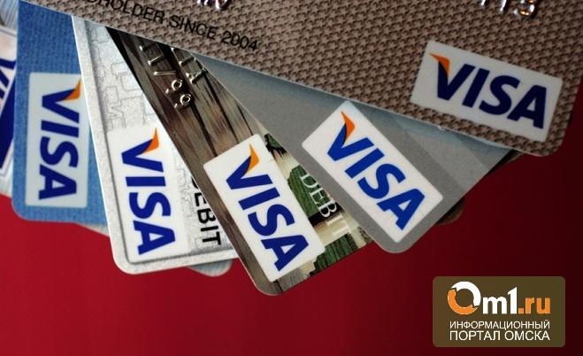 VISA может прекратить работу в России из-за кабальных страховых взносов