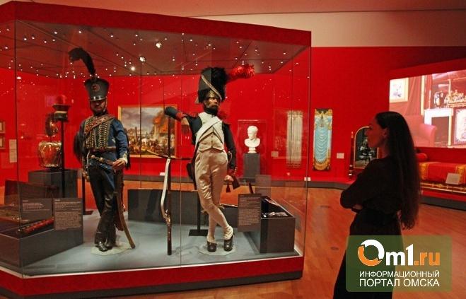 Воры похитили личные вещи Наполеона из музея в Австралии