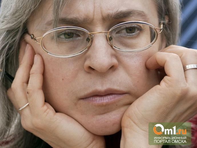 Убийцу Анны Политковской приговорили к пожизненному заключению