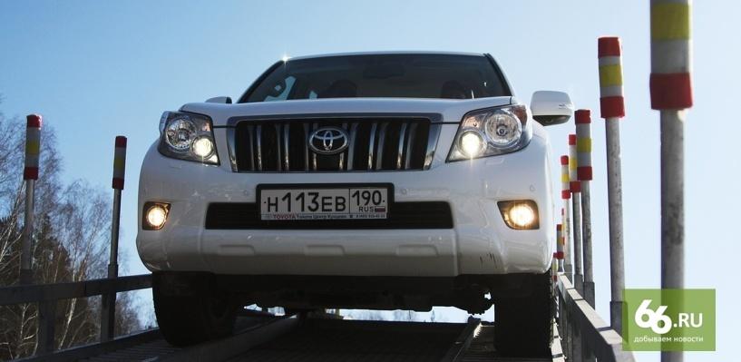 Toyota четвертый год подряд лидирует в списке самых продаваемых автомобилей мира