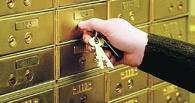 В Омской области банки незаконно списывали деньги со счетов клиентов