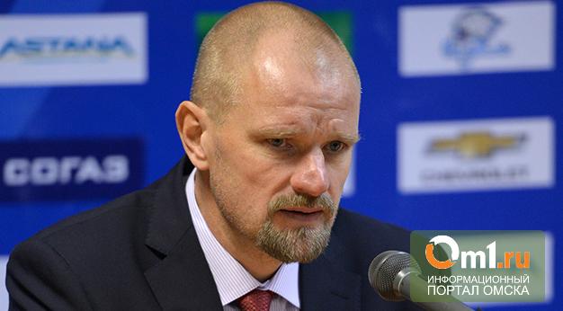 Матикайнен уволен с поста главного тренера ХК «Авангард»