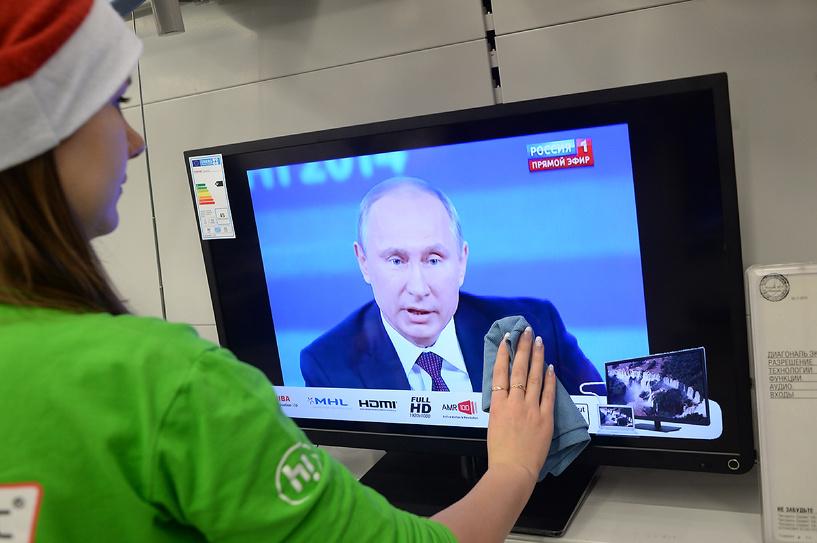 Прокремлевские эксперты зафиксировали рост влияния Путина на американцев