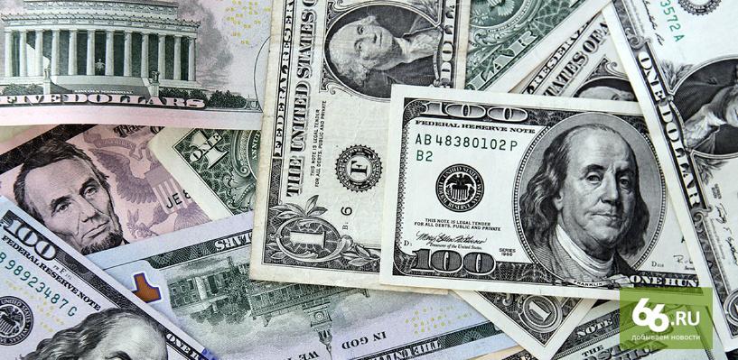 Доллар упал ниже 70 рублей после решения ФРС о ключевой ставке