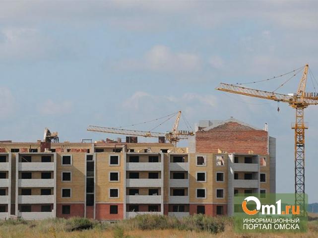 В Омске требуют завершить строительство дома в «Ясной поляне»