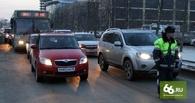 Штрафы за чрезмерную тонировку автомобилей повысят в 10 раз — до 5 тыс. рублей