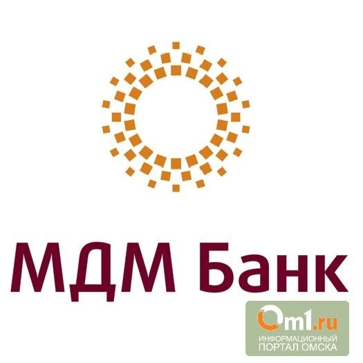МДМ Банк повышает качество и надежность предоставления банковских услуг при помощи решений IBM