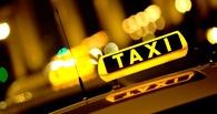Омские таксисты о нападениях на водителей: «Бывает всякое. Никто не застрахован»