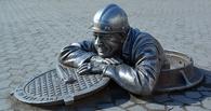 Памятник сантехнику Степанычу исчез с улицы Ленина
