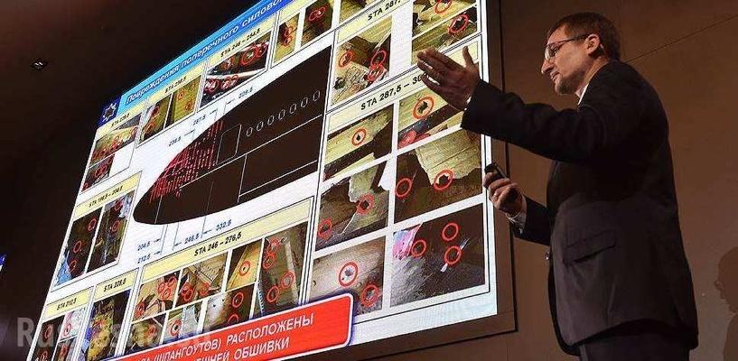 Концерн «Алмаз-Антей» обнародовал результаты второго эксперимента по установлению причин крушения малайзийского Boeing 777