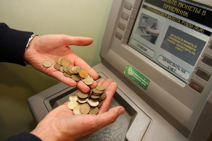 Кошельки худеют: зарплата россиян с начала года снизилась на 9%