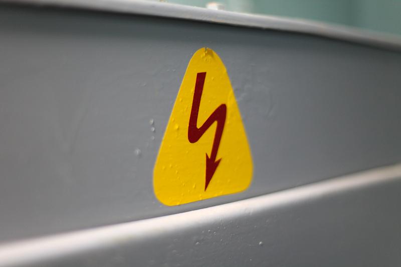 Молодая женщина скончалась от удара электрическим током