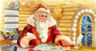 В Омске заработала «Почта Деда Мороза»