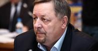 В Омске будут судить депутата Горсовета Виталия Путинцева