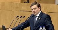 Депутат Зелинский пожаловался на хамство в омском аэропорту