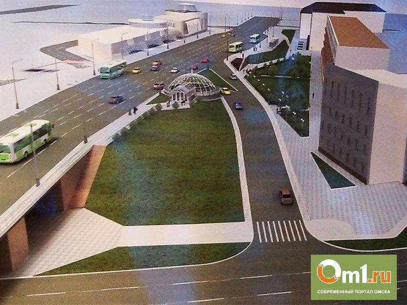 В Омске пешеходный переход с куполом появится к лету 2013