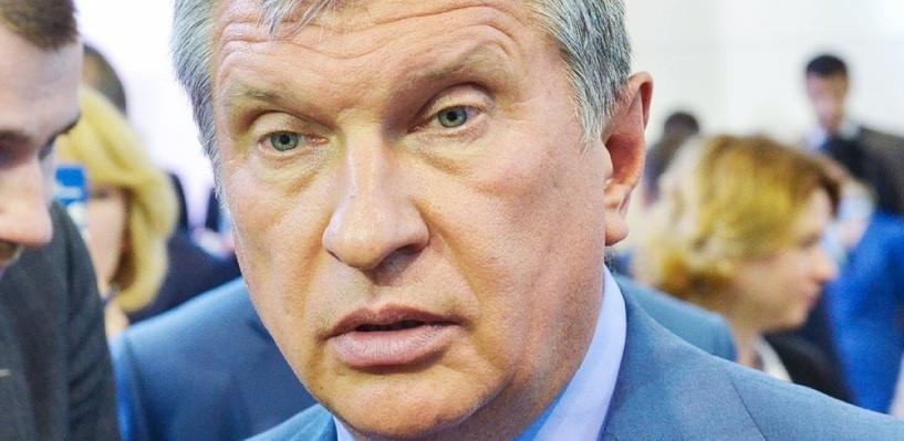 На фоне дешевеющей Brent: доходы членов правления «Роснефти» за год выросли на миллиард