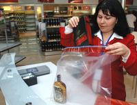 Депутаты подготовили законопроект о запрете на алкоголь из Duty Free