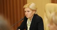 Вице-премьеру Правительства РФ Голодец доложили, что в Омской области нет проблем с безработицей